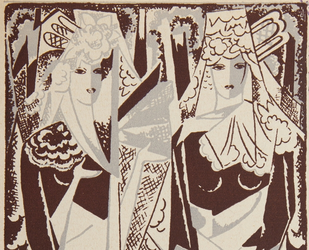 detail of admission ticket to Bal banal by Natalia Gontcharova