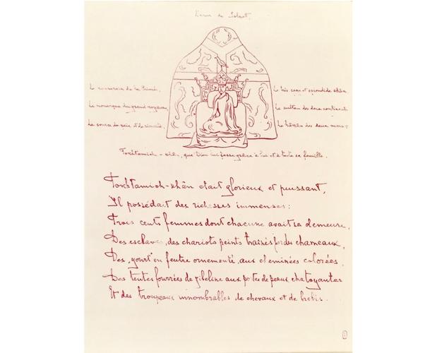 text page from Princesse Nenekedjan by Marina Romanov