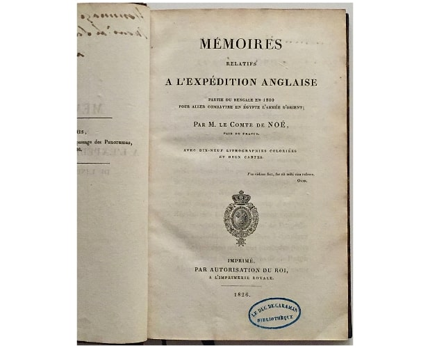 Title-page of Noe Memoires
