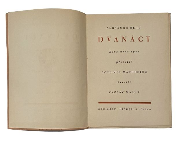 Title-page of Blok Dvanact